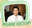MGAME HISTORY
