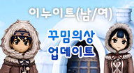 event_banner