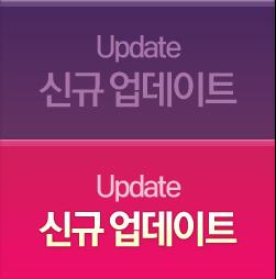 Event 신규 업데이트