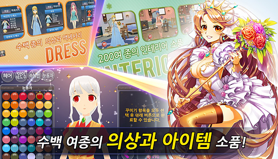 게임 소개 이미지