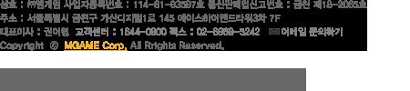 상호 (주)엠게임 | 사업자등록번호 114-81-93597 | 사업장주소 서울특별시 금천구 가산디지털1로 145 에이스하이엔드타워3차 7F | 대표이사 권이형 | 대표전화 1644-0900 | 팩스 02)6969-5242 | 통신판매업신고번호 제01861호