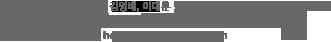 (주)아이템베이대표이사 : 김선규 서울시 양천구 목동중앙북로 112번지 사업자등록번호 : 105-86-44587 통신판매업 신고번호 : 제 양천 753호 계정 & 결제 관련 상담 : help@ongate.com